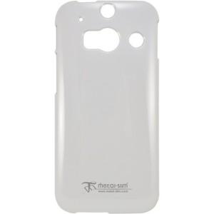 HTC M8 -5-500x500