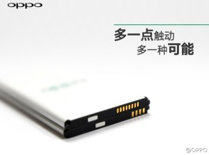 640x476xoppo-find-7-battery.jpg.pagespeed.ic_.zcxvi5C12T