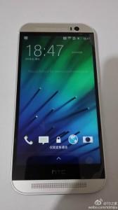 HTC-One-2014-CM001-576x1024