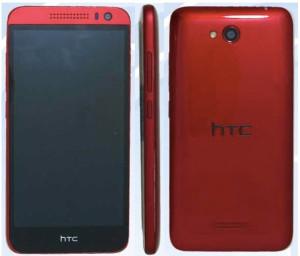 HTCdesire-616