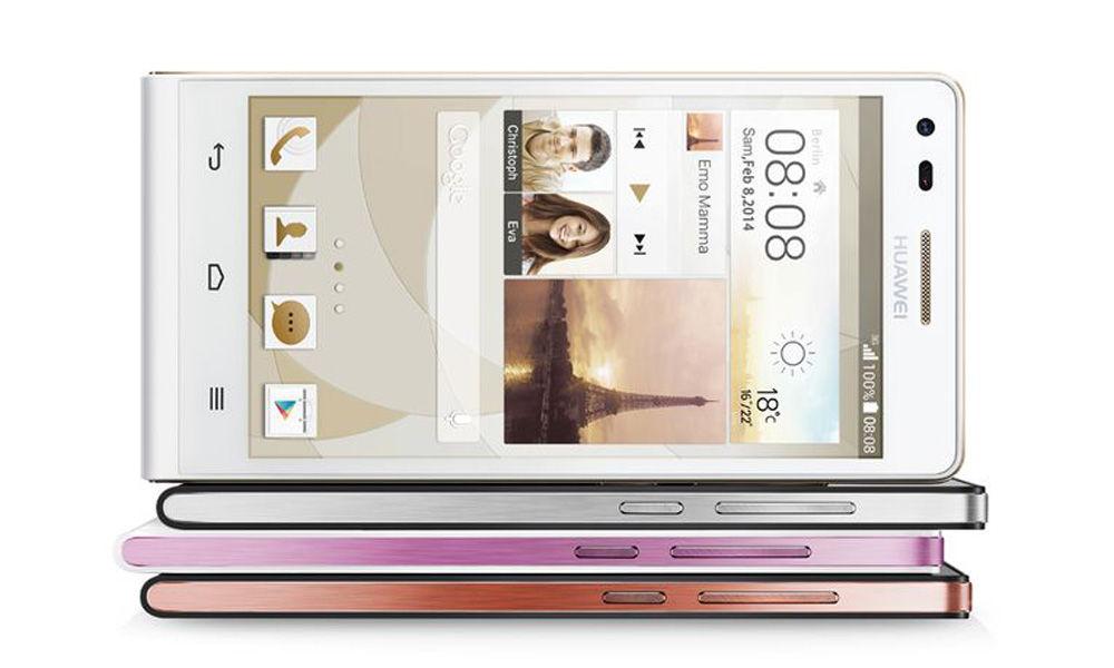 Huawei-Ascend-P7-mini-C-17685690-102714268