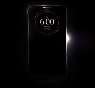 LG-G3-Teaser-Case