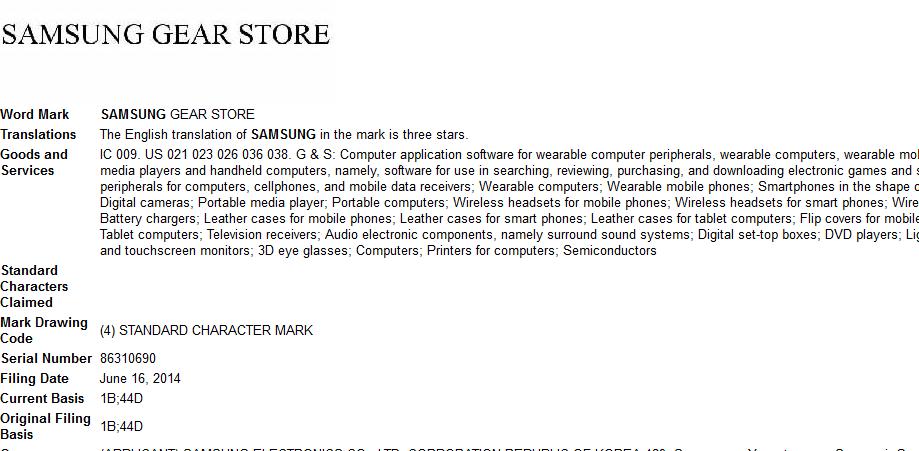 Samsung-Gear-Store