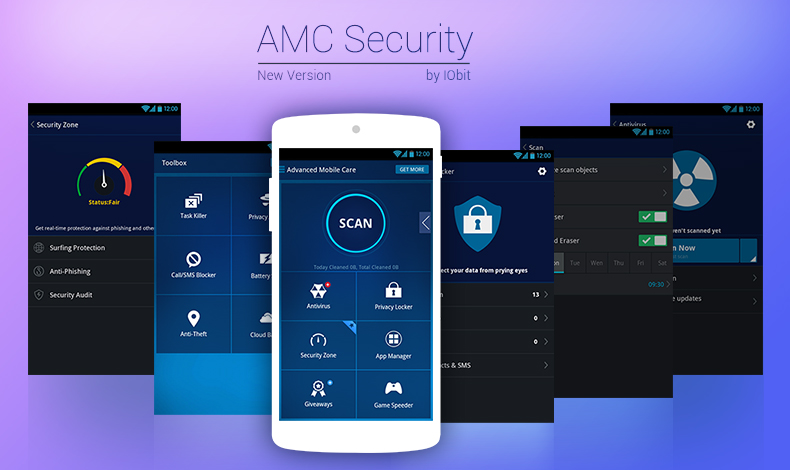 AMC security screen