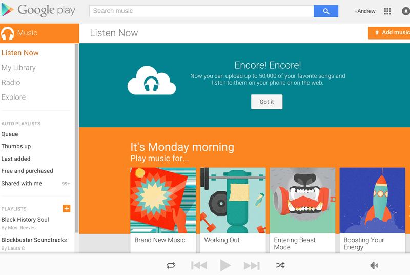 50K Google Play Music