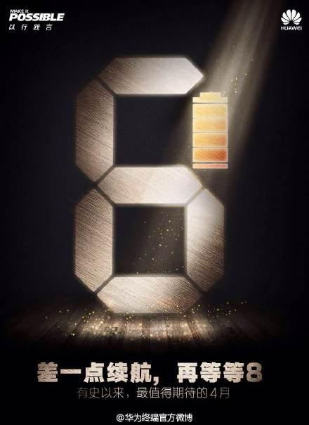 Huawei-P8-teaser_22