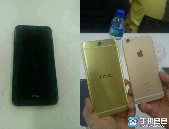 HTC-A9-