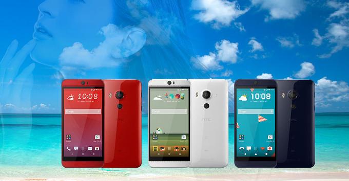 HTC-J-butterfly-HTV31 colori