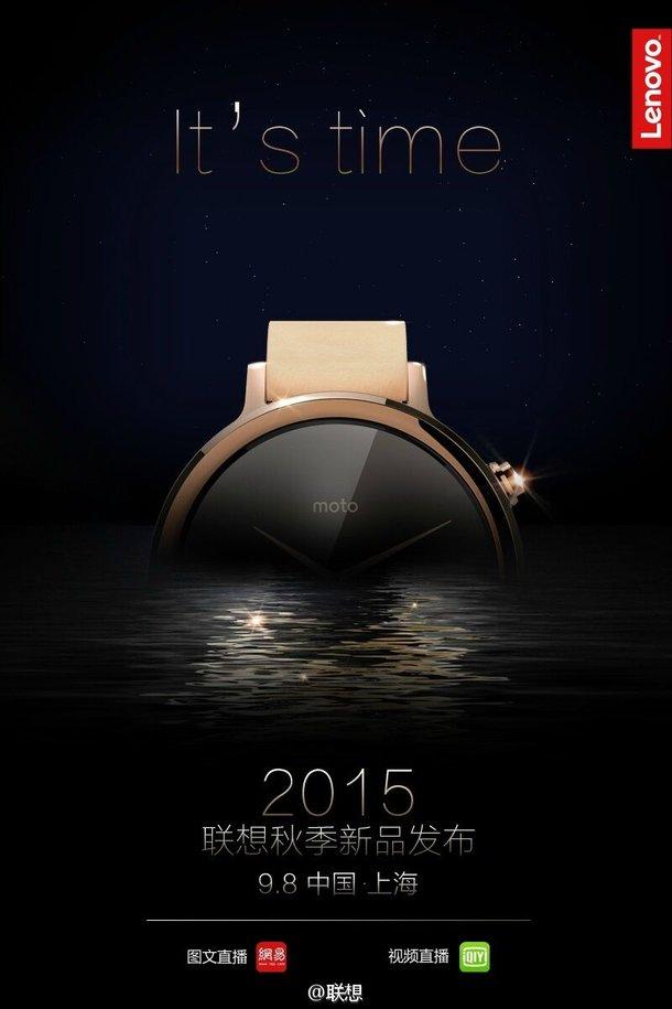 Motorola-Moto-360-2nd-gen-launch-date_1