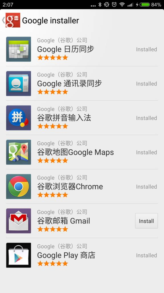 Redmi_note_2_Screenshot_2015-10-13-02-07-14