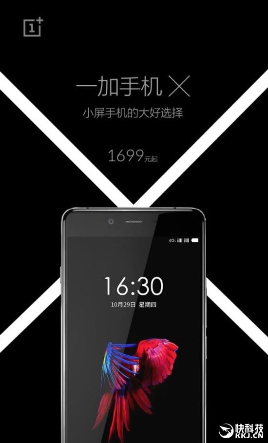 OnePlus-X-prezzo