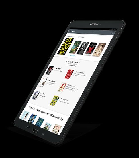Samsung Galaxy Tab E Nook_2