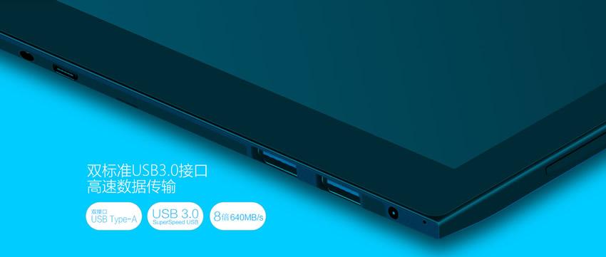 Teclast-X2-Pro-tablet-11