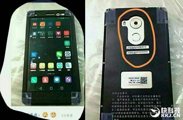 Huawei-Mate-8-leak_1