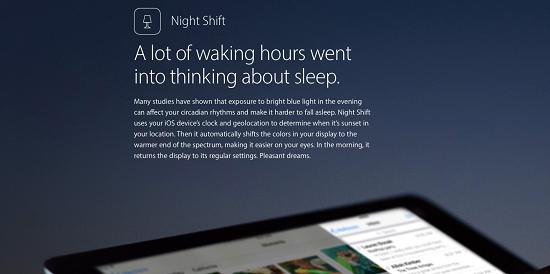 Night Shift modalità