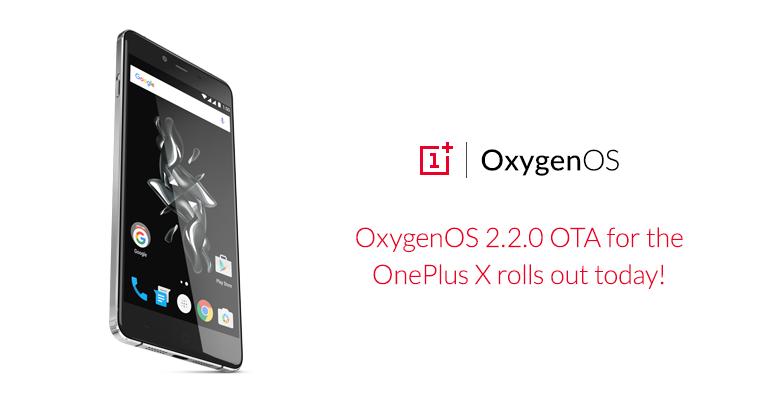 Oxygen OS 2.2.0
