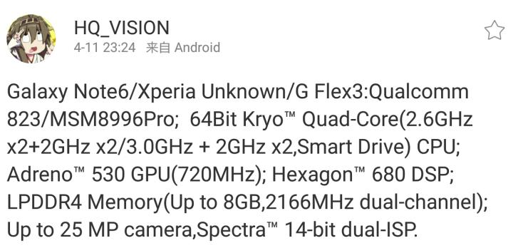 LG G Flex 3 Snapdragon 823