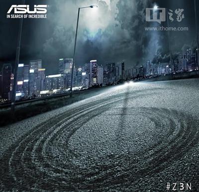 ASUS ZenFone 3 6GB-RAM-teaser_1