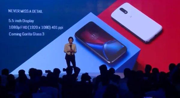 Motorola Moto G4 annuncio