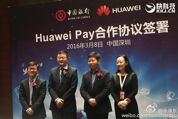 Huawei-Pay
