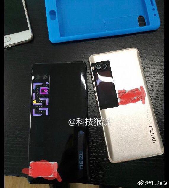 Meizu PRO 7 foto leaked