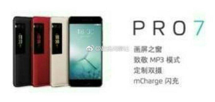 Meizu PRO 7 render luglio