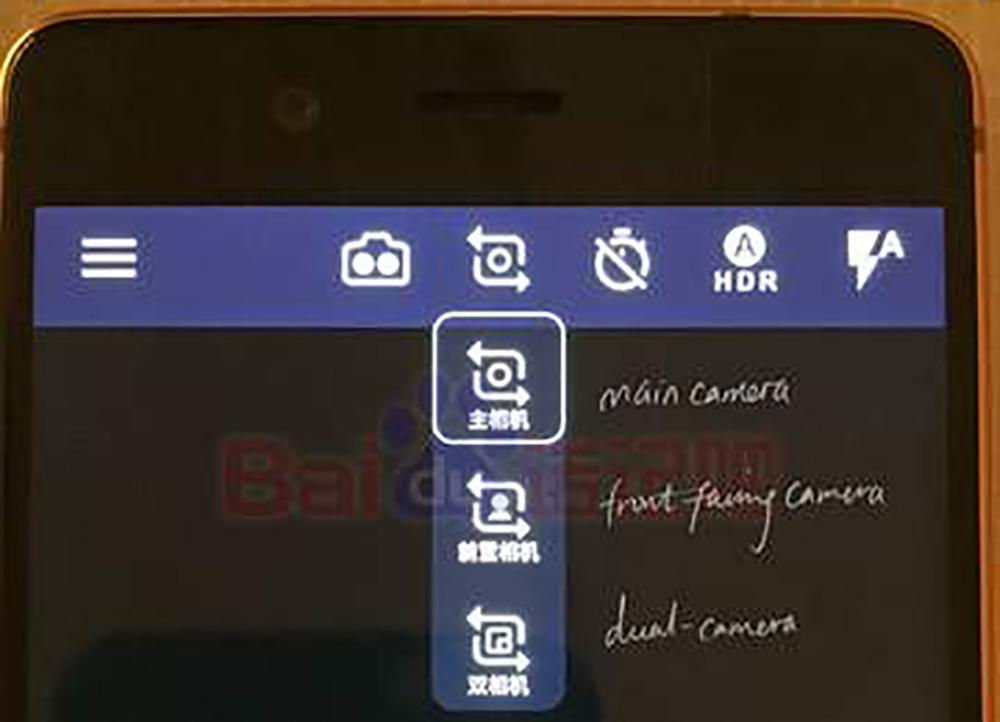 Nokia 8 Camera UI